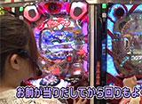 WBC〜Woman Battle Climax〜(ウーマン バトル クライマックス) #41 7thシーズン 第4戦 青山りょう&なるみん vs かおる総帥&つる子