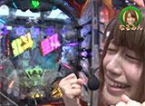 水瀬&りっきぃ☆のロックオン Withなるみん #173 神奈川県相模原市