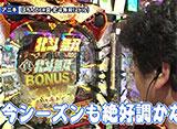 双極銀玉武闘 PAIR PACHINKO BATTLE #61 守山アニキ&三橋玲子 vs トラマツ&玉ちゃん