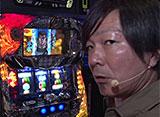 マネーの豚〜100万円争奪スロバトル〜 #25 大崎一万発 vs 水瀬美香 前半戦