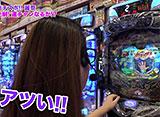 ガチスポ!〜ツキスポ出演権争奪ガチバトル〜 #13 矢部あや vs 麗奈 vs 桜キュイン(前半戦)