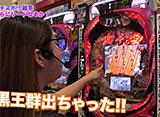 ガチスポ!〜ツキスポ出演権争奪ガチバトル〜 #14 矢部あや vs 麗奈 vs 桜キュイン(後半戦)