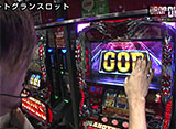 DROP OUT シーズン14 #1/#2