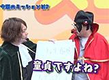 萌えよカイザー #17 「沖ドキ!」