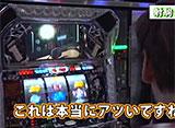 パチスロ極 SELECTION #162 タケシのユウやっちゃいなよ!Vol.5