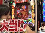 WBC〜Woman Battle Climax〜(ウーマン バトル クライマックス) #42 7thシーズン 第5戦ヒラヤマン&なるみん vs 阪本麻美&つる子