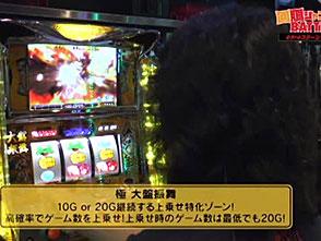回胴ジャンキーズBATTLE #29 23ndステージ 悪☆味 vs 大和