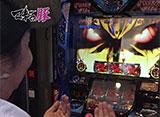 マネーの豚〜100万円争奪スロバトル〜 #28  モリコケティッシュ vs しんのすけ 後半戦