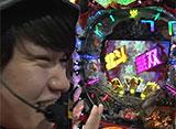 サイトセブンカップ #345 27シーズン せんだるか vs P太(前半戦)