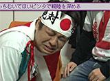 魚拓・鈴虫の「王が負けた夜に…」 #27 マリブ鈴木(前編)