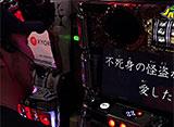 松本バッチのノルカソルカ #06後半戦