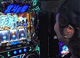 マネーの豚〜100万円争奪スロバトル〜 #29 大崎一万発 vs しんのすけ 前半戦