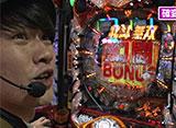 サイトセブンカップ #346 27シーズン せんだるか vs P太(後半戦)