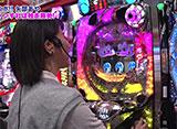 ガチスポ!〜ツキスポ出演権争奪ガチバトル〜 #17 麗奈 vs 矢部あや vs 政重ゆうき(前半戦)