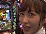 南まりかの唐突ドロップキック #123 桜キュイン 前半戦