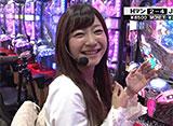 サイトセブンカップ #347 27シーズン ヒラヤマン vs 和泉純(前半戦)