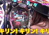 ガチスポ!〜ツキスポ出演権争奪ガチバトル〜 #18 麗奈 vs 矢部あや vs 政重ゆうき(後半戦)