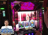 バトルカップトーナメント #40 Bブロック1回戦 辻ヤスシ vs マリエ