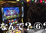 TAI×MAN #76「SLOT魔法少女まどか☆マギカ/ミリオンゴッド-神々の凱旋-/パチスロ北斗の拳 強敵」(延長戦)