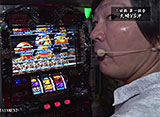 マネーの豚〜100万円争奪スロバトル〜 #31 総集編