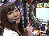 サイトセブンカップ #348 27シーズン ヒラヤマン vs 和泉純(後半戦)