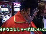 萌えよカイザー #20 「サンダーVリボルト」