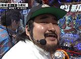 サイトセブンカップ #349 27シーズン 亜城木仁 vs トラマツ(前半戦)