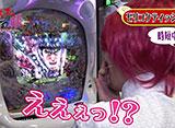 マネーのメス豚〜100万円争奪パチバトル〜 #1 モリコケティッシュ vs かおりっきぃ 前半戦