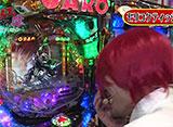 マネーのメス豚〜100万円争奪パチバトル〜 #2 モリコケティッシュ vs かおりっきぃ 後半戦