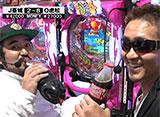 サイトセブンカップ #350 27シーズン 亜城木仁 vs トラマツ(後半戦)