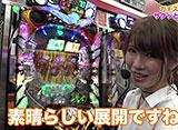 ガチスポ!〜ツキスポ出演権争奪ガチバトル〜 #21 矢部あや vs 美咲 vs 桜キュイン(前半戦)
