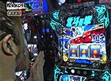 松本ゲッツ!!L #53 鈴木涼子(前半戦)