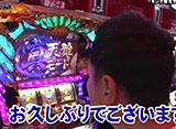 俺たちのサーキット #5/#6
