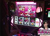 バトルカップトーナメント #42 Aブロック2回戦 美原アキラ vs 木村アイリ