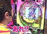 南まりかの唐突ドロップキック #125 おもちくん 前半戦