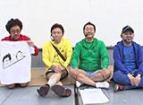 黄昏☆びんびん物語 #162 第81回 後半戦