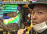 双極銀玉武闘 PAIR PACHINKO BATTLE #66 SF塩野&しおねえ vs トラマツ&玉ちゃん