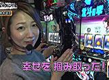 松本ゲッツ!!L #54 鈴木涼子(後半戦)