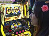 【特番】MILLION GOD GRAND PRIX II〜2013剛腕最強決定戦〜【2時間スペシャル】 本編