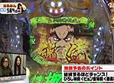 WBC〜Woman Battle Climax〜(ウーマン バトル クライマックス) #44 8thシーズン 第1戦 ヒラヤマン&大亀あすか vs なるみん&木村アイリ