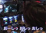 あらシン #96 「一撃対決」後半戦 北斗 強敵vsジャッカスチーム