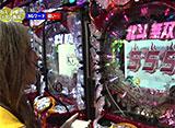 ビワコ・ヒラヤマン・しおねえ・さやかの満天アゲ×2カルテット #31 第16回前半戦