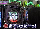 ガチスポ!〜ツキスポ出演権争奪ガチバトル〜 #25 桜キュイン vs 矢部あや vs るる(前半戦)
