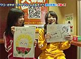 ビワコ・ヒラヤマン・しおねえ・さやかの満天アゲ×2カルテット #17 第9回前半戦