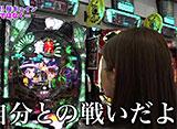 ガチスポ!〜ツキスポ出演権争奪ガチバトル〜 #26 桜キュイン vs 矢部あや vs るる(後半戦)