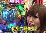 WBC〜Woman Battle Climax〜(ウーマン バトル クライマックス) #57 10thシーズン  前哨戦