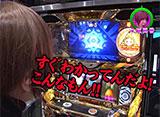 水瀬&りっきぃ☆のロックオン Withなるみん #180 埼玉県さいたま市