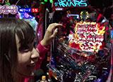 ビワコ・ヒラヤマン・しおねえ・さやかの満天アゲ×2カルテット #32 第16回後半戦
