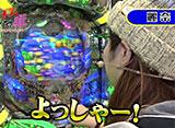 マネーのメス豚〜100万円争奪パチバトル〜 #8 麗奈 vs 桜キュイン 後半戦