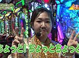 ビワコ・ヒラヤマン・しおねえ・さやかの満天アゲ×2カルテット #33 第17回前半戦